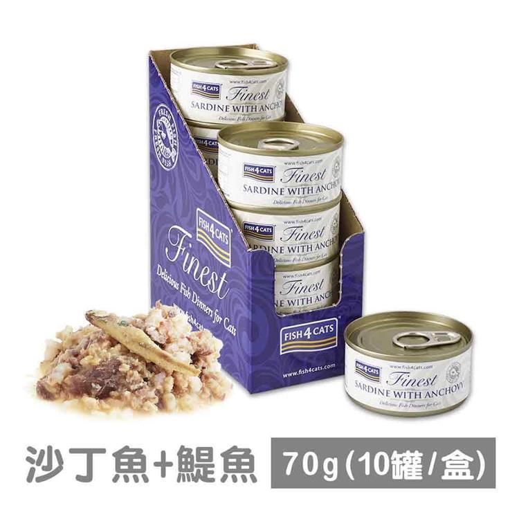 海洋之星FISH4CATS 沙丁魚鯷魚貓罐70g(10罐/盒)