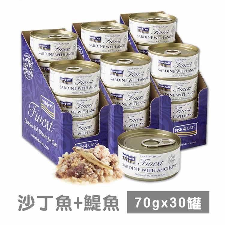 海洋之星FISH4CATS 沙丁魚鯷魚貓罐70g(30罐/盒)