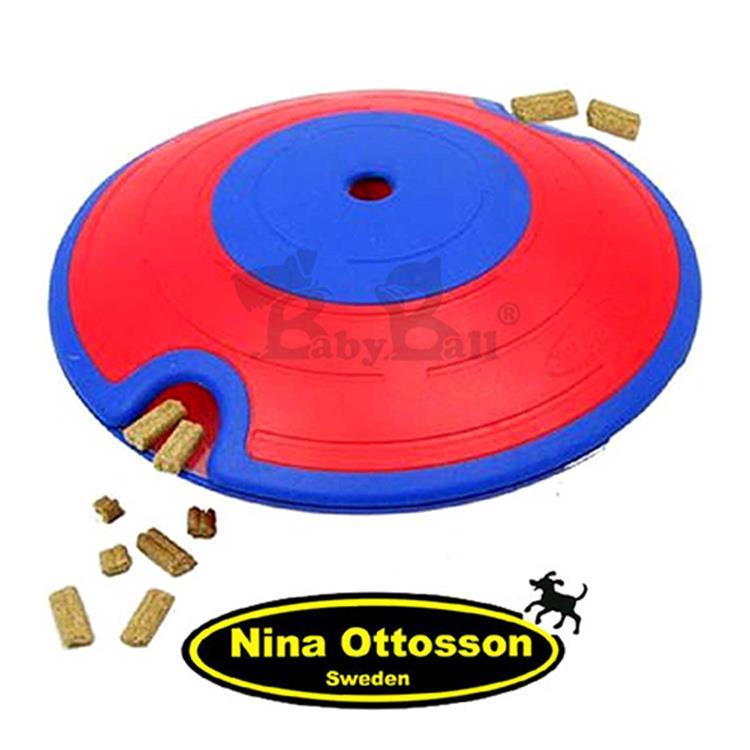 瑞典Nina Ottosson 寵物益智玩具 狗狗迷宮飛盤(大型)