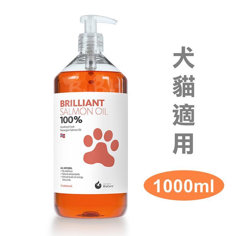 北靈 挪威鮭魚油1000ml (犬貓適用)