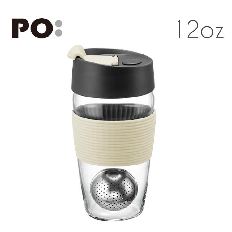 【PO:Selected】丹麥磁吸濾球魔力杯12oz (象牙白)