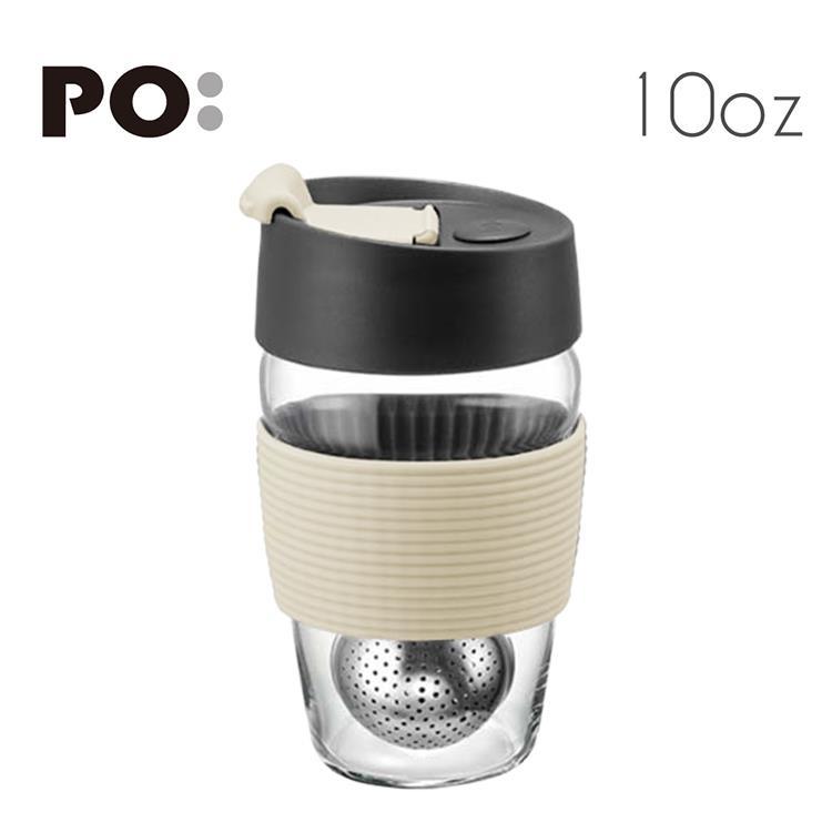 【PO:Selected】丹麥磁吸濾球魔力杯10oz (象牙白)
