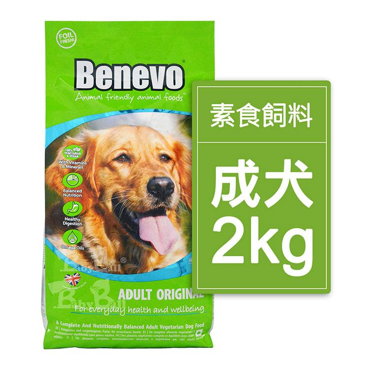 Benevo倍樂福 英國素食認證低敏成犬飼料2kg