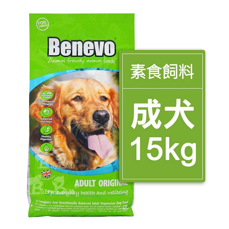 Benevo倍樂福 英國素食認證低敏成犬飼料15kg
