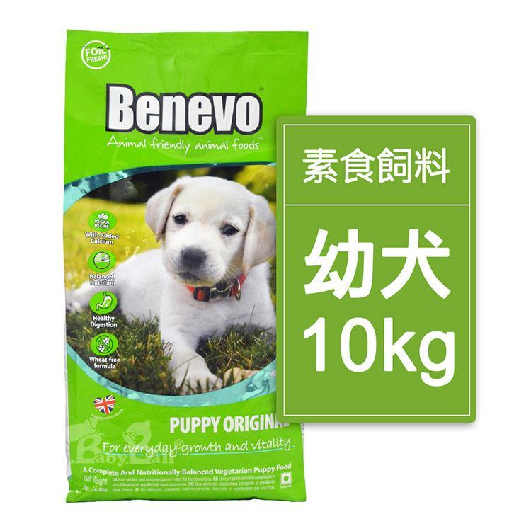 Benevo倍樂福 英國素食認證低敏幼犬飼料 10kg