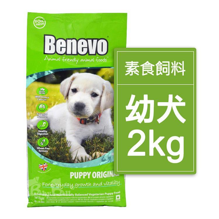 Benevo倍樂福 英國素食認證低敏幼犬飼料 2kg