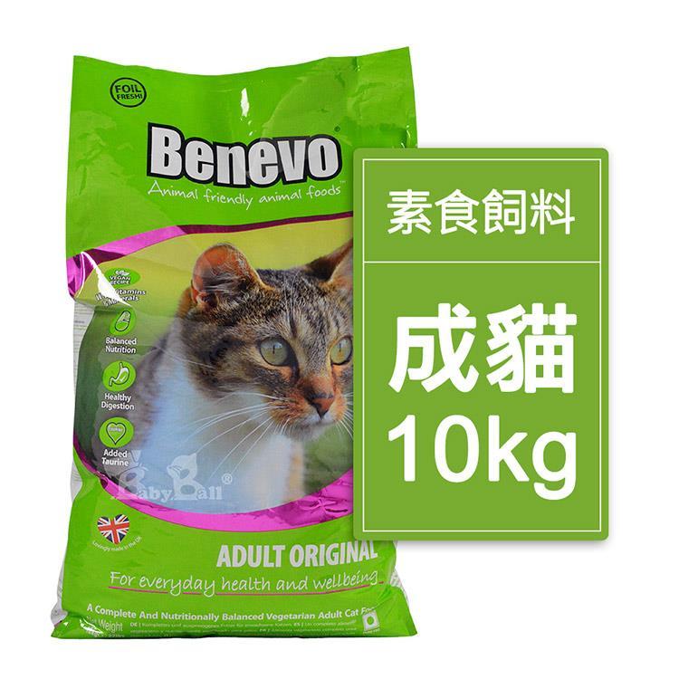 Benevo倍樂福 英國素食認證低敏成貓飼料 10kg