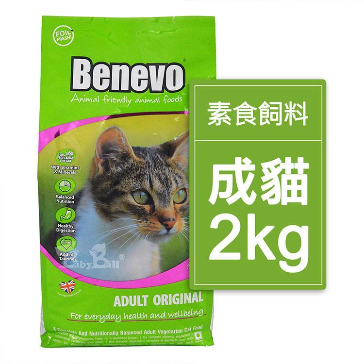 Benevo倍樂福 英國素食認證低敏成貓飼料 2kg