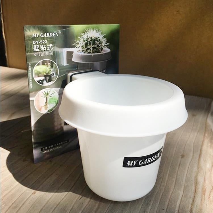 療癒植物容器 壁貼式 3吋盆栽架(DY523 白色) 2入