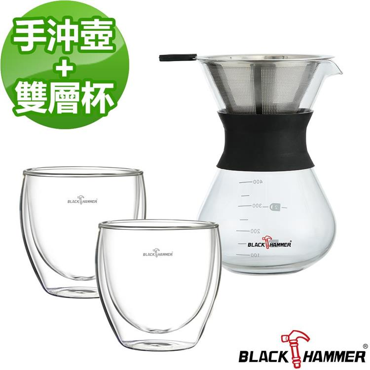 義大利 BLACK HAMMER 手沖咖啡壺400ml 加贈 雙層玻璃杯2入組