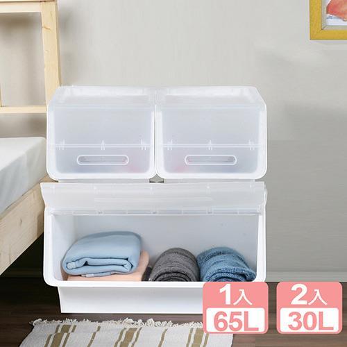 《真心良品》恩特直取附輪系統式整理箱(65L+30L)3入組