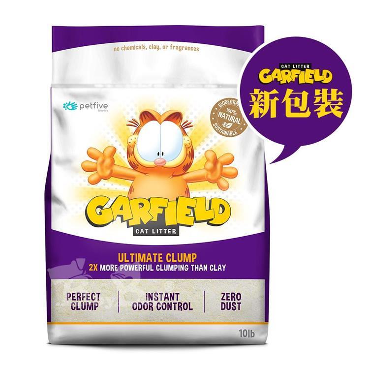 GARFIELD美國加菲貓凝結貓砂 紫款 雙倍凝結 10磅