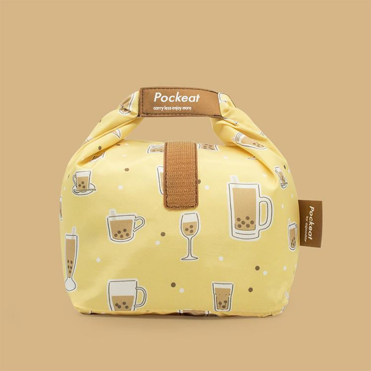 好日子   Pockeat環保食物袋(小食袋) 珍奶不要吸管
