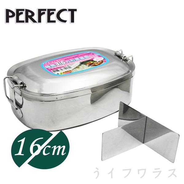PERFECT極緻316方型便當盒(附隔板)-16cm-2入組