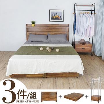 Yostyle 宮野臥室三件式-雙人5尺(積層木)