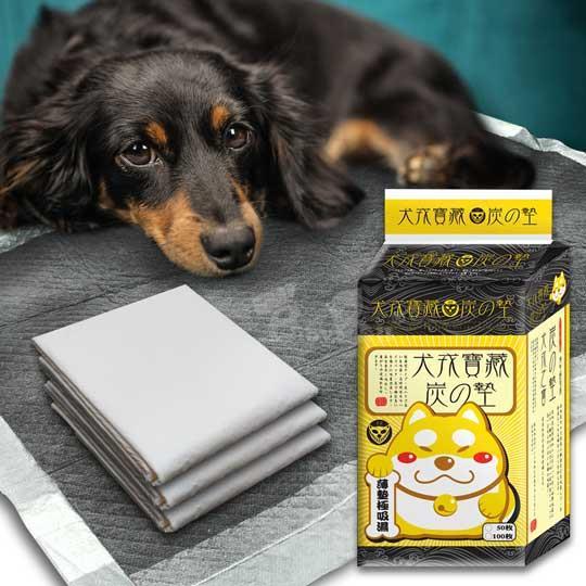 犬戎寶藏 活性碳尿墊1包(33x45cm-100片/包)