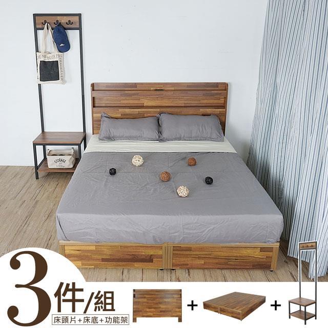 Yostyle 宮野床組三件式-雙人5尺(積層木)