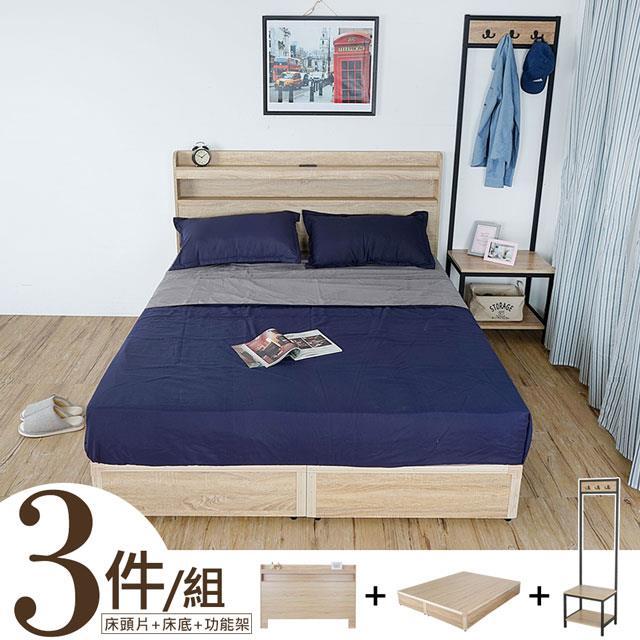Yostyle 宮野床組三件式-雙人5尺(梧桐木)