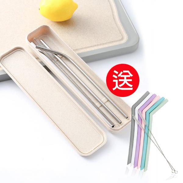 (買一送一)Buy Asia 304不銹鋼吸管小麥盒5件組送矽膠吸管8件組