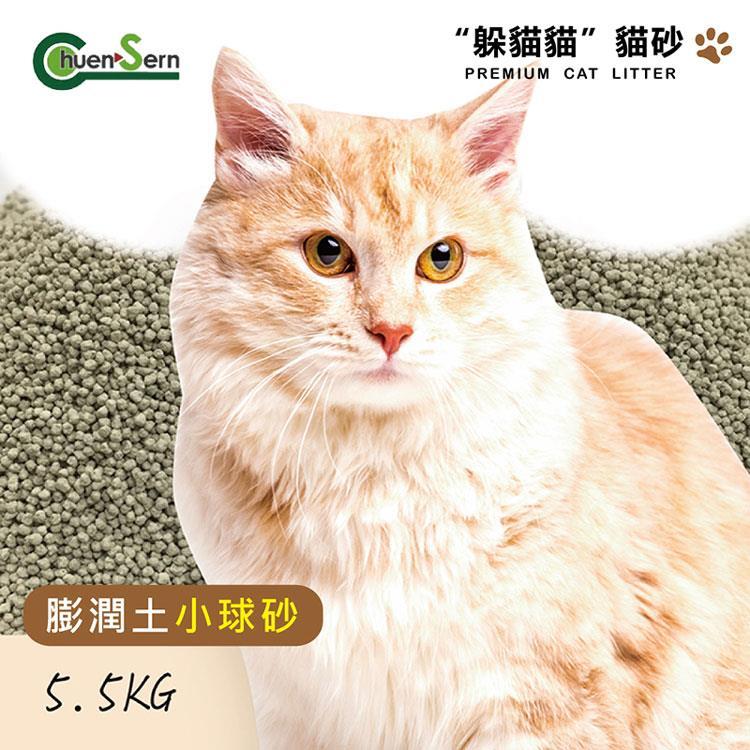<躲貓貓>膨潤土小球砂-5.5kg