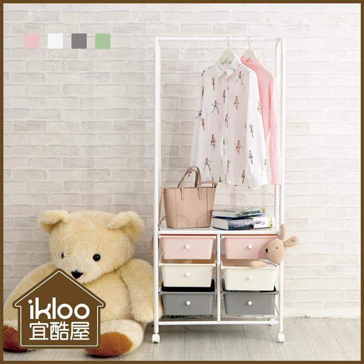 【ikloo】韓系質感雙排三抽組合式衣架