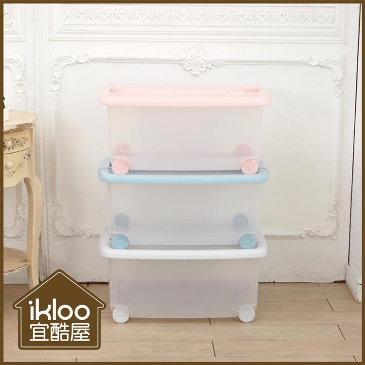 【ikloo】輕柔色系滑輪收納整理箱/收納箱(3入)