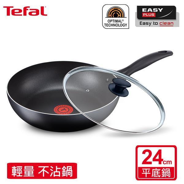 【Tefal 特福】輕食光系列24CM不沾平底鍋+玻璃蓋