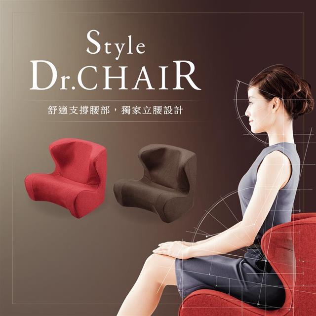 Style Dr. Chair 舒適立腰調整椅(紅色)
