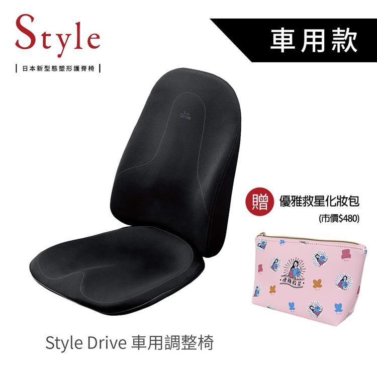 Style Drive 車用調整椅