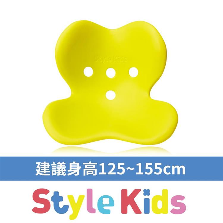 Style Kids L兒童調整椅 (萊姆黃)