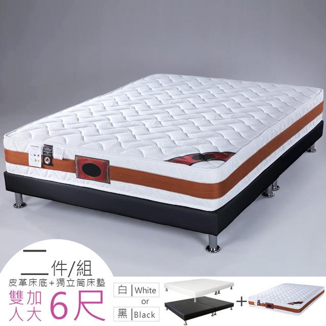 Yostyle 比爾Coolmax獨立筒床組-雙人加大6尺