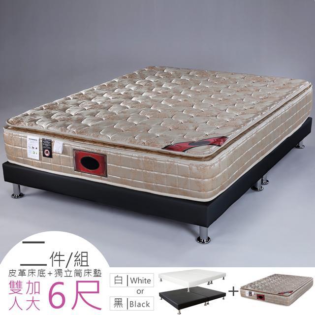 Yostyle 克萊三線精梳棉獨立筒床組-雙人加大6尺