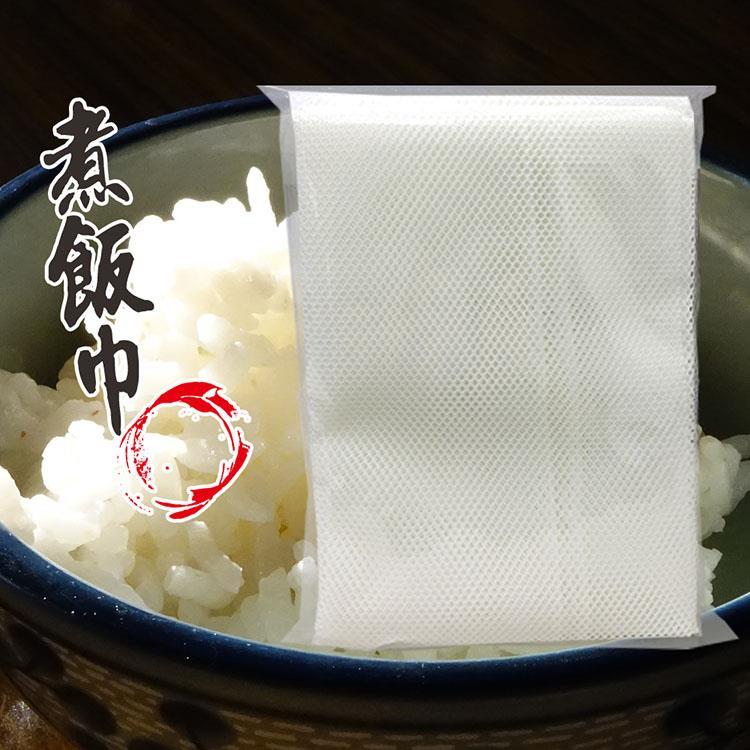 煮得好防黏鍋商用電鍋煮飯巾/炊飯巾(3入1組)