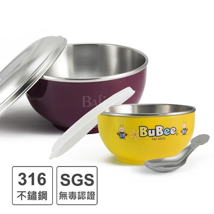 【永昌牌】豆豆316不鏽鋼隔熱碗 暗紅亮黃 超值2入組(14公分+11.5公分)
