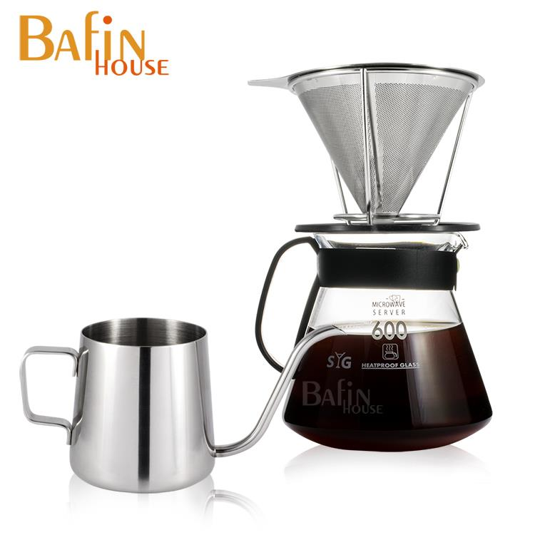 【Bafin House】不鏽鋼濾網及玻璃咖啡壺組+正把不鏽鋼細口壺350ml