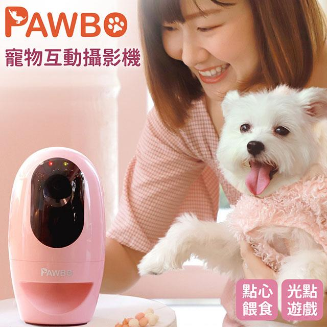 Pawbo波寶+ 寵物互動攝影機(粉紅) ZLX01TB00N