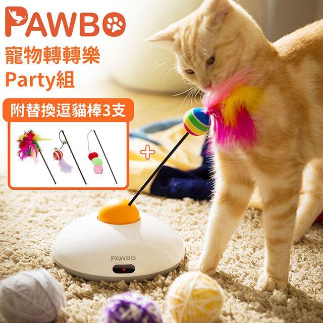 Pawbo波寶 寵物轉轉樂/逗貓棒/釣貓棒/貓咪玩具 Party組(附逗貓棒4支+遙控器) ZLX0