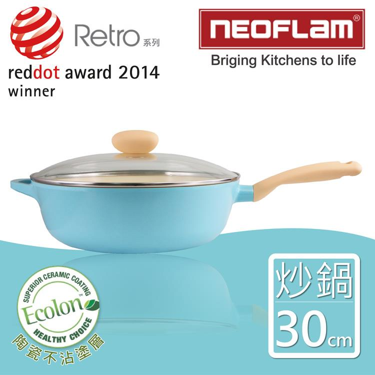 【韓國NEOFLAM】30cm陶瓷不沾炒鍋+玻璃蓋(Retro系列)-薄荷色