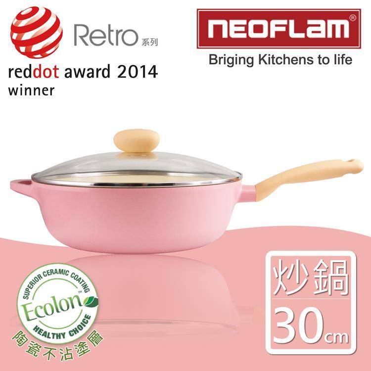 【韓國NEOFLAM】30cm陶瓷不沾炒鍋+玻璃蓋(Retro系列)-粉色