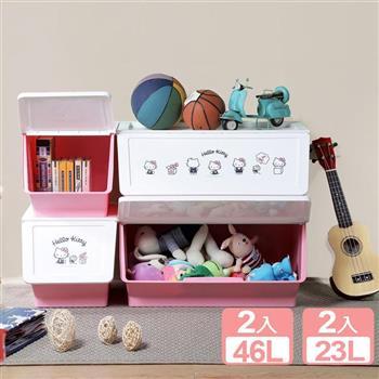 《樹德 X Hello Kitty》第三代天使KITTY直取可疊式收納箱23L+46L(4入)