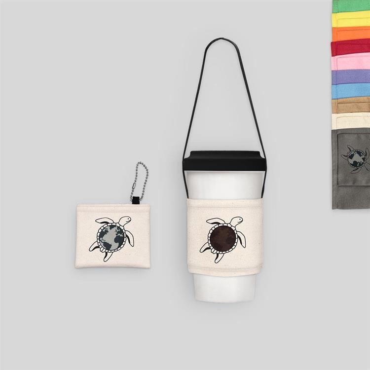 YCCT 環保飲料提袋經典款 - 海龜 - 胚布色 - 專利收納不怕忘了帶