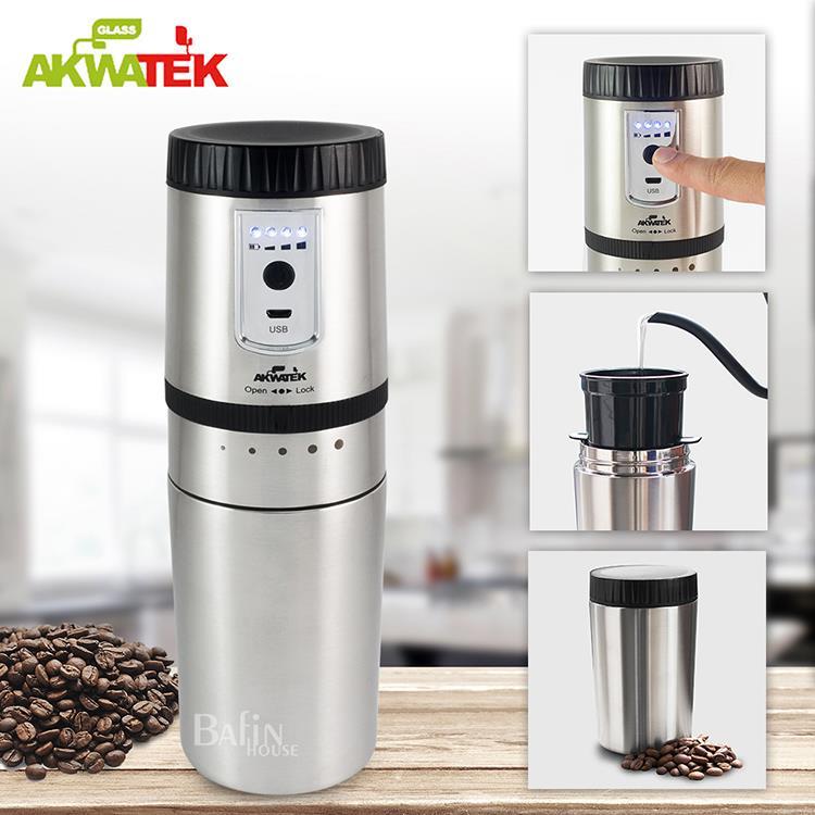 【AKWATEK】第六代 USB電動研磨手沖咖啡隨行杯
