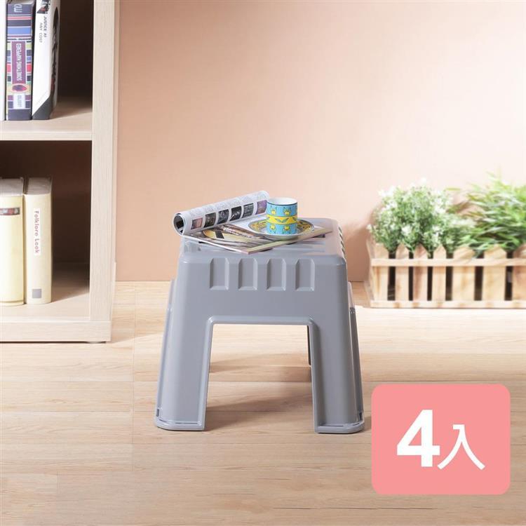 《真心良品x樹德》諾拉小櫃椅4入組