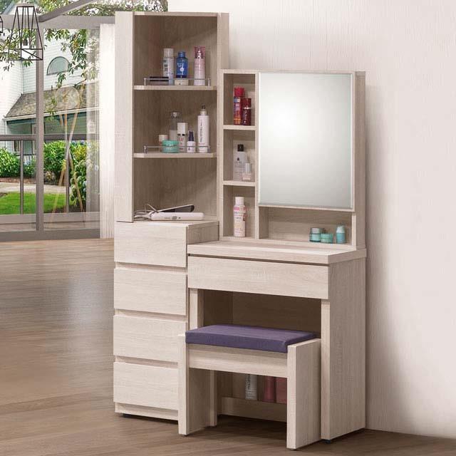 YoStyle 莉絲3尺化妝桌櫃組(含椅)