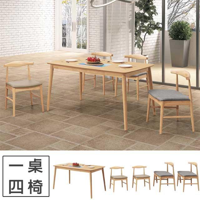 YoStyle 莉雅5尺原木餐桌椅組(一桌四椅)