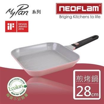 【韓國NEOFLAM】28cm陶瓷不沾方型烤盤(MyPan系列)-粉色