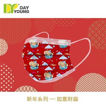 「100%台灣製造」文賀-三層醫療口罩-成人款:如意財貓(20入/盒)