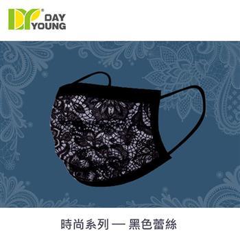 「100%台灣製造」文賀-三層醫療口罩-成人款:黑色蕾絲(30入/盒)