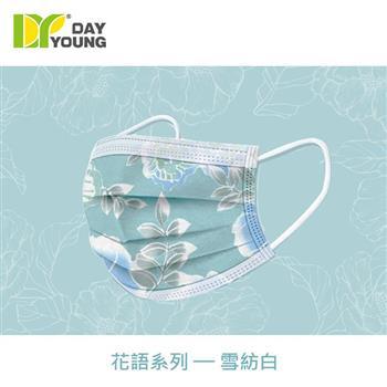 「100%台灣製造」文賀-三層醫療口罩-成人款:花語-雪紡白(30入/盒)