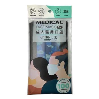 善存 醫用口罩(未滅菌)(雙鋼印)-成人平面 撞色迷彩藍(5入/包)